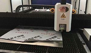 8.0mm鋁板激光切割
